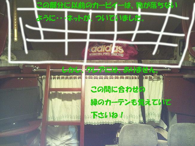 170808_221029-987654567-9876543.jpg