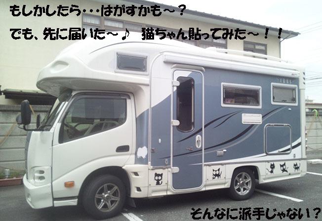 170825_175629-09876545678-9876543.jpg