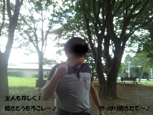 170827_105453-098765678-9876543.jpg