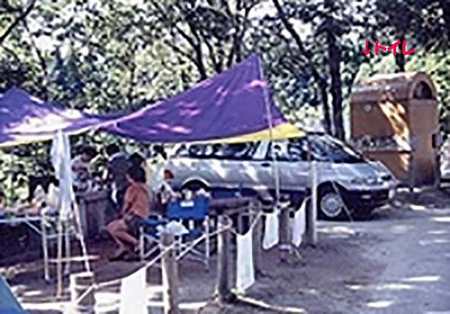 kawa-camp1-9876543567-9876543.jpg