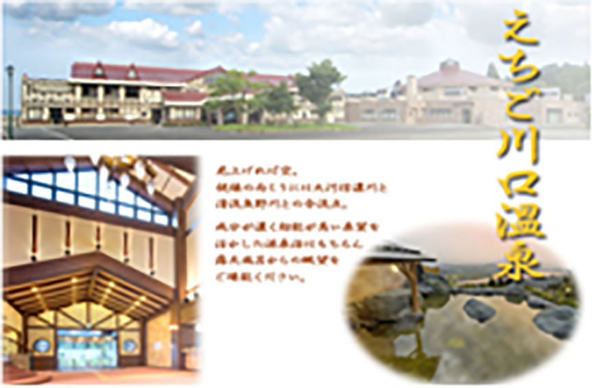 kawa-onsen1-98765434567-98765432.jpg