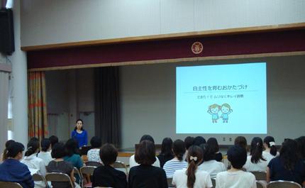 名古屋 教育セミナー 講師