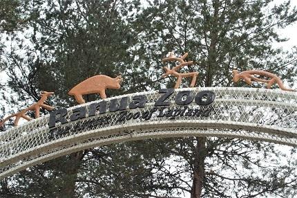 フィンランド ラヌア動物園