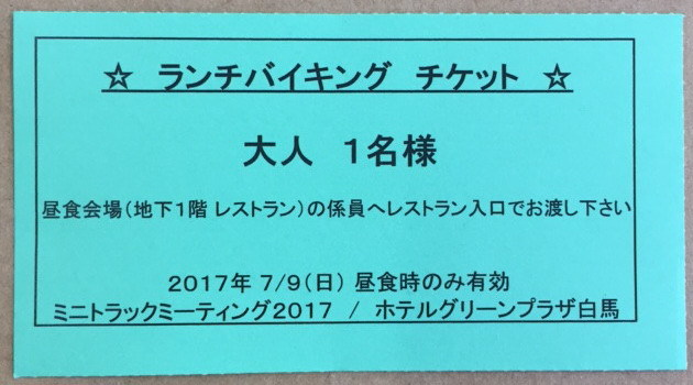 2017-07-12a.jpg