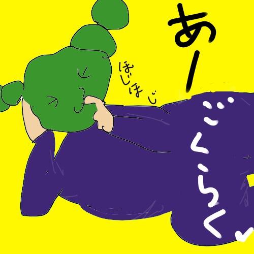 ifgokuraku.jpg