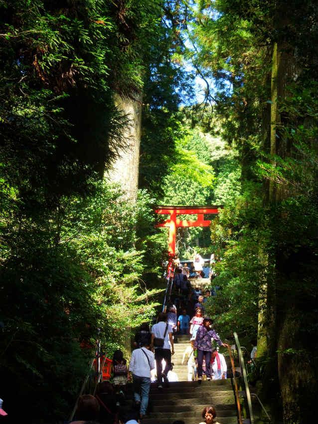 箱根旅行①9