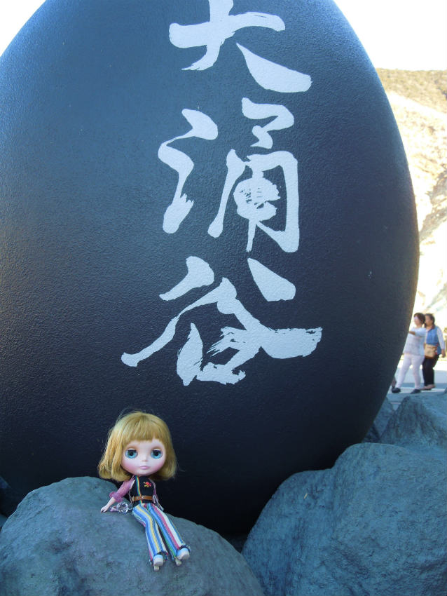 箱根旅行①19