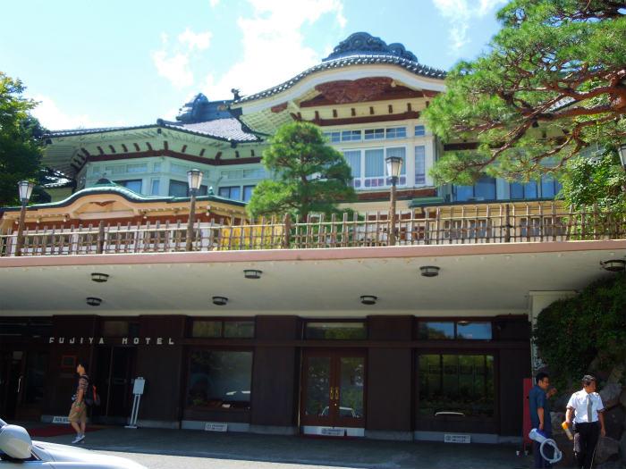 箱根旅行①22
