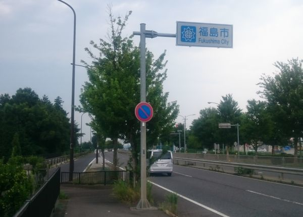 20170716_15.jpg