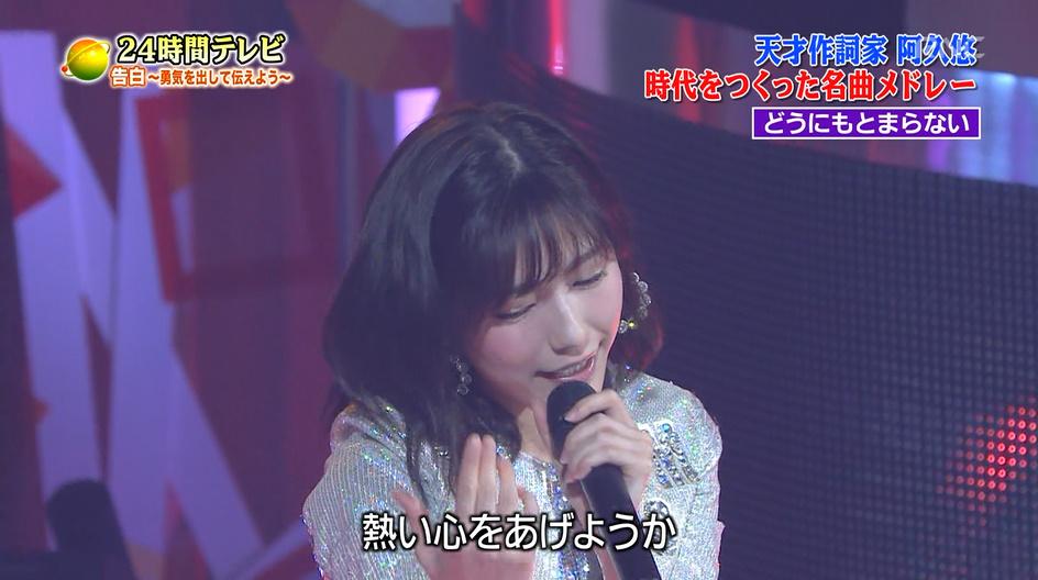24時間テレビに【渡辺麻友・山本彩】が出演動画