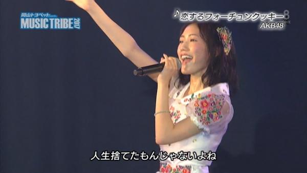 okayama (9)