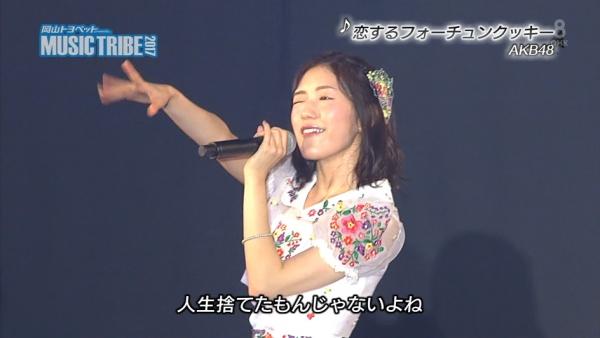 okayama (10)