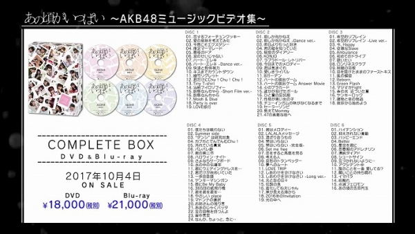 CD (4)