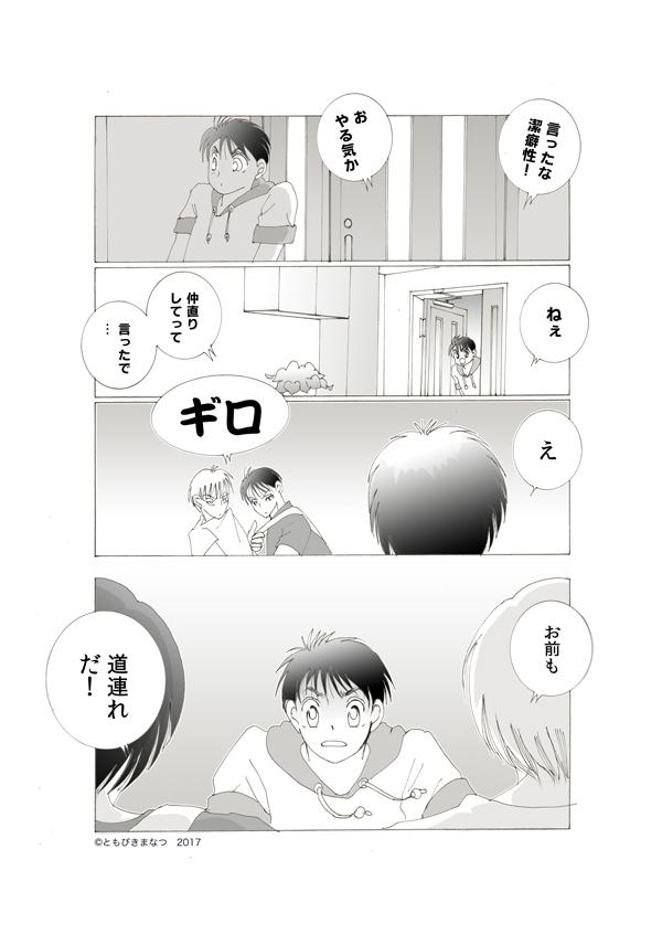 30-3-10.jpg