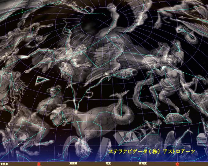 seizu20170915-02.jpg
