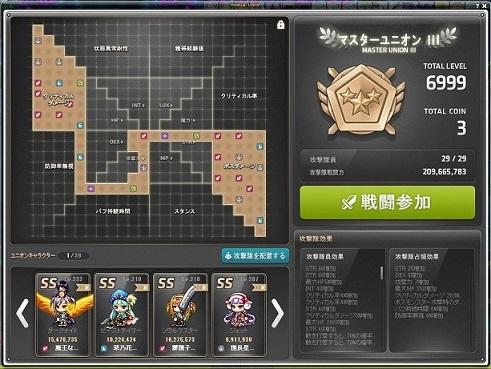 Maple170916_234304.jpg