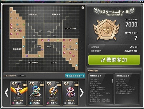 Maple170917_001800.jpg