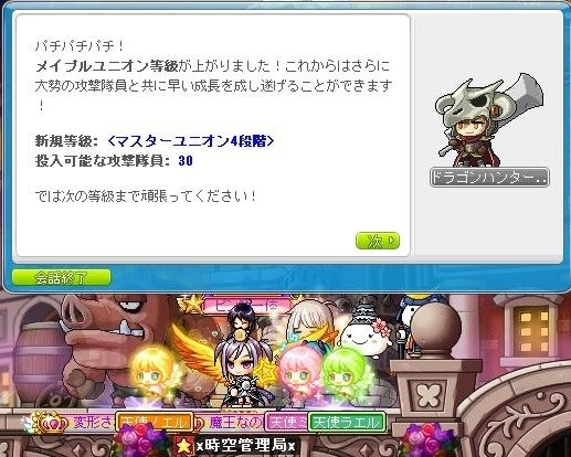 Maple170917_003507.jpg