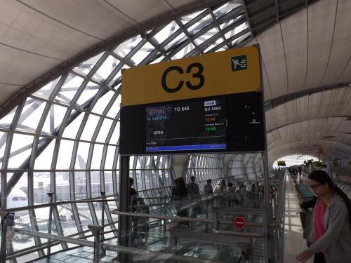 スワンナプーム国際空港 搭乗口