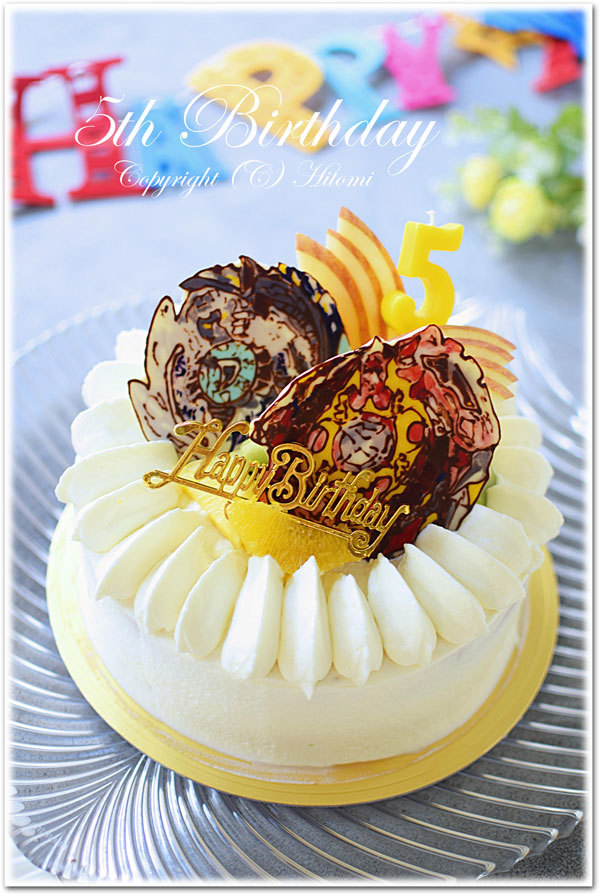 次男君☆5歳ケーキ