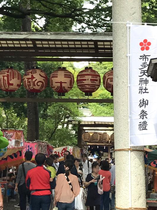 布多天神社 お祭り