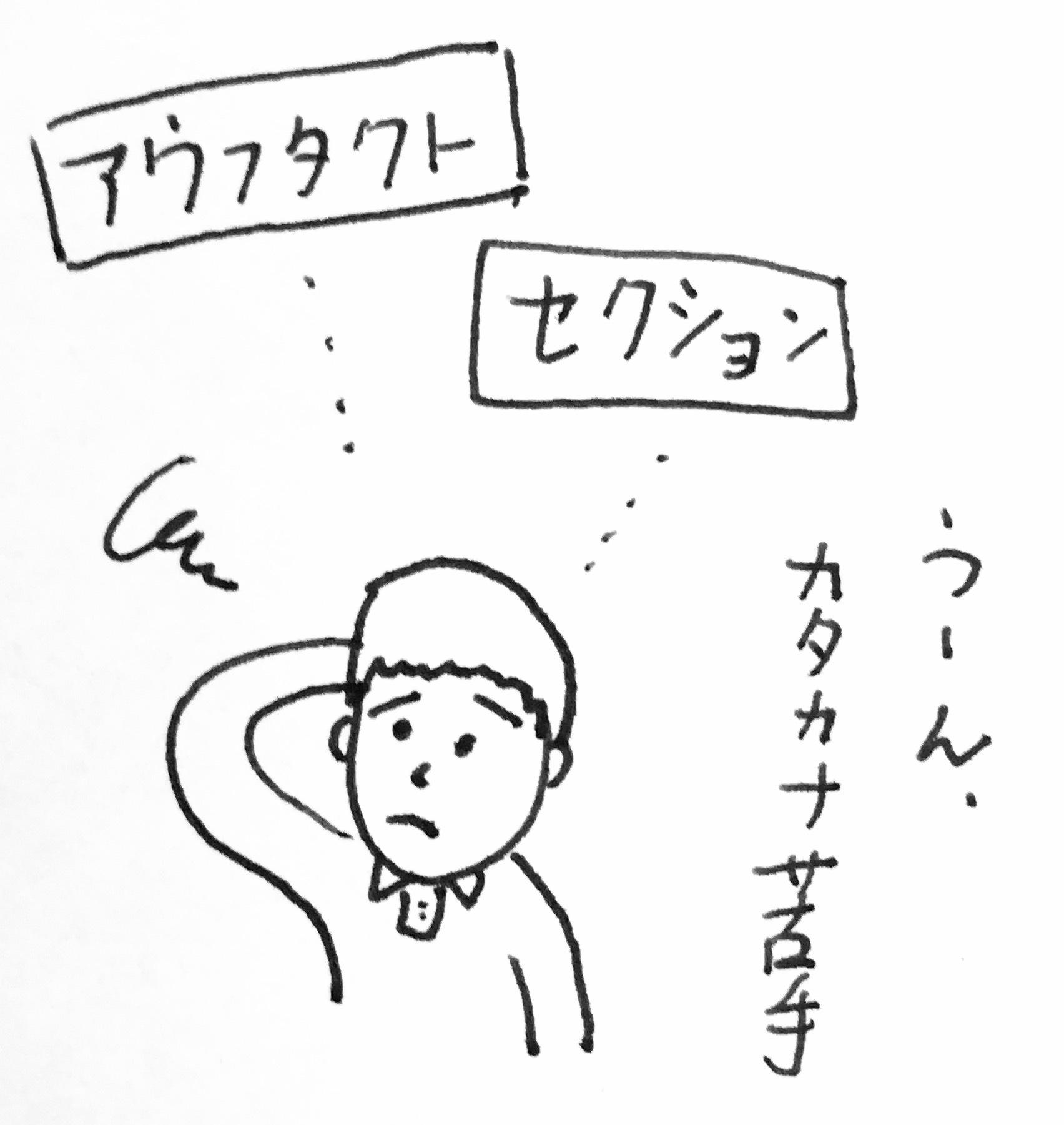 FullSizeRender_20170711175727e9d.jpg