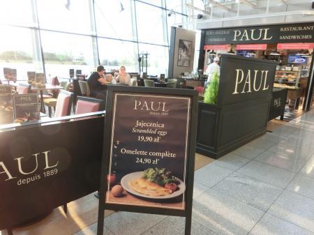 ワルシャワ空港 カフェレストラン 食事2