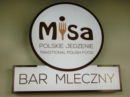 ワルシャワ空港 カフェレストラン 食事10