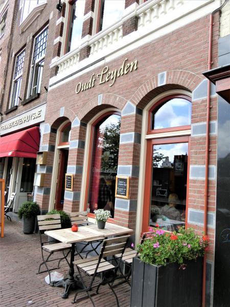 ライデン おすすめレストラン「Oudt Leyden 」1