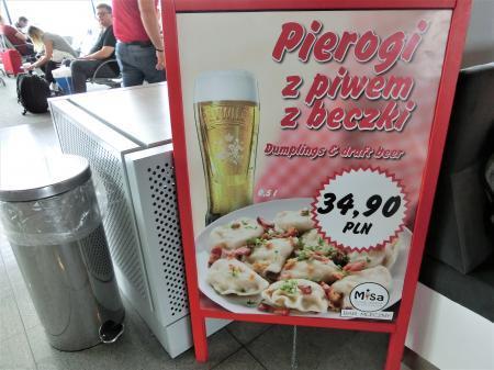 ワルシャワ空港 カフェレストラン