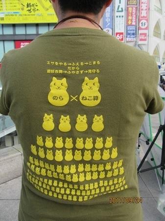としこさんTシャツ1