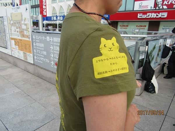 としこさんTシャツ2