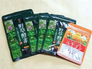 170830_4835「Yahooショッピング・シードコムス」の「野草酵素」5ヶ月分898円+1ヶ月分22円+オマケの「ルテイン」VGA