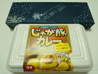 北海道展 じゃが豚カレーa