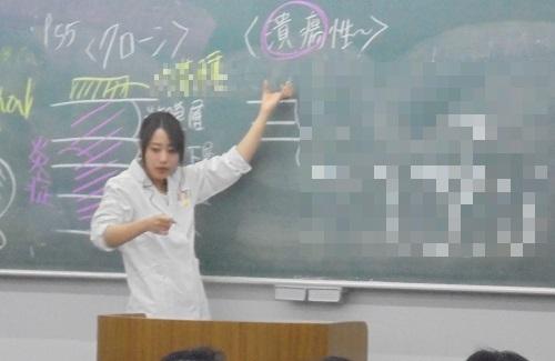2018【複合対策(治療:吉野)】