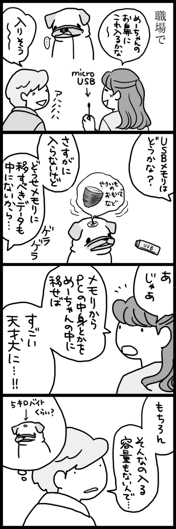 201708262126189c1.png