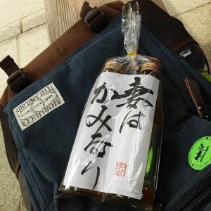 amatsu_nb3.jpg