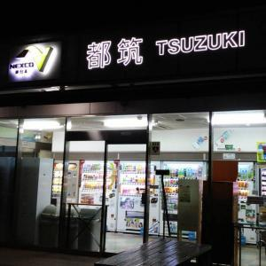 tuzuki2.jpg