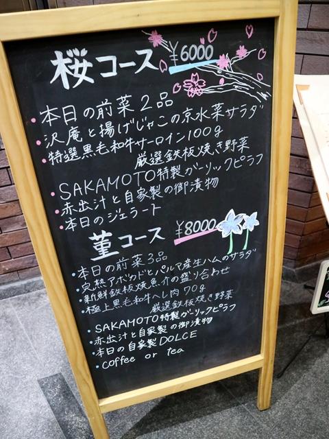 20170709185018_IMG_0910_R.jpg