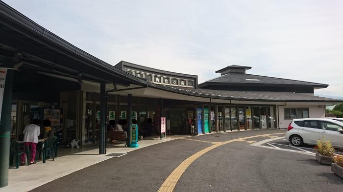 道の駅みまき10