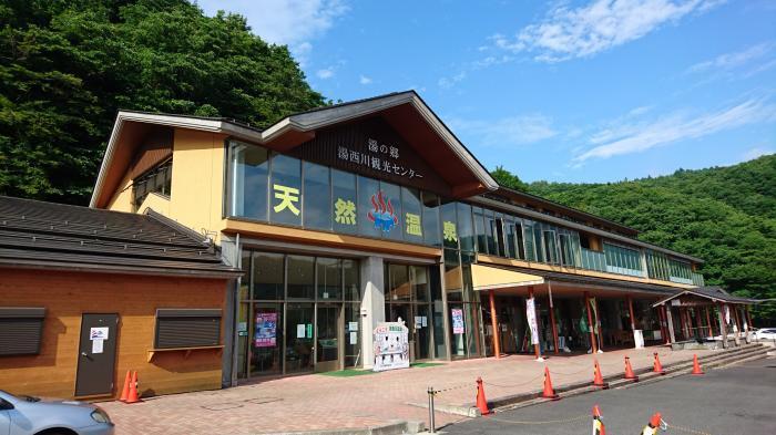 道の駅・湯西川2
