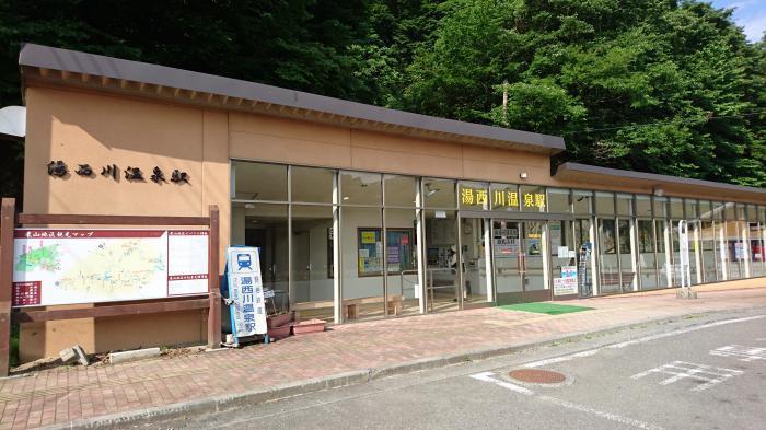 道の駅・湯西川3