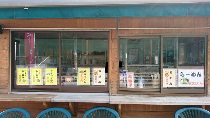 道の駅・湯西川6