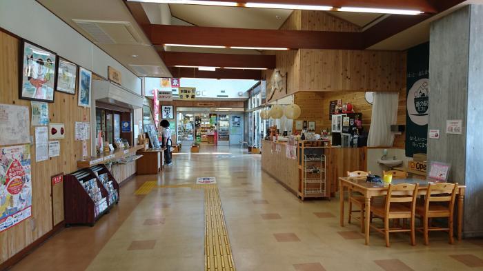 道の駅・湯西川9