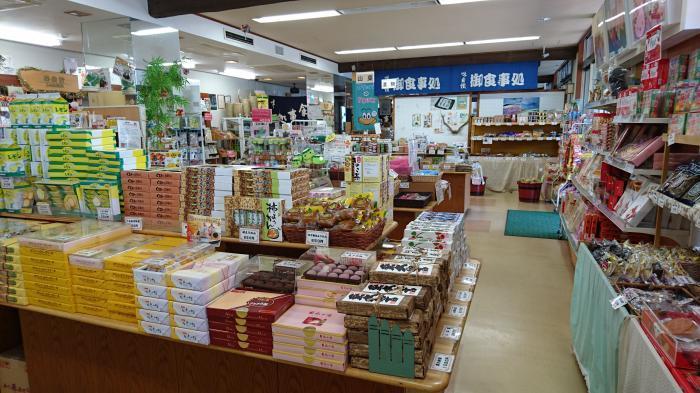 道の駅・湯西川13