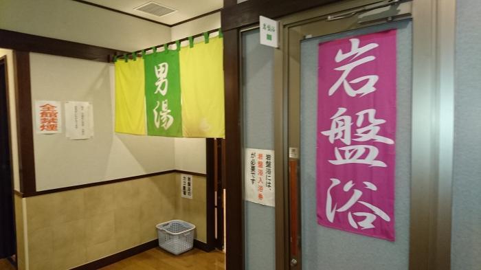 道の駅・湯西川21