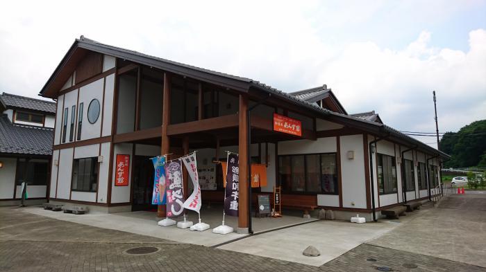 道の駅・東山道伊王野5