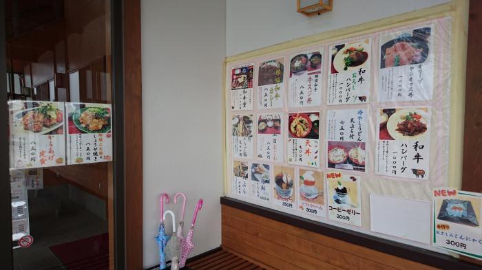道の駅・東山道伊王野6