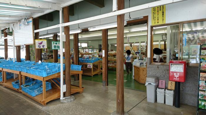 道の駅・東山道伊王野9