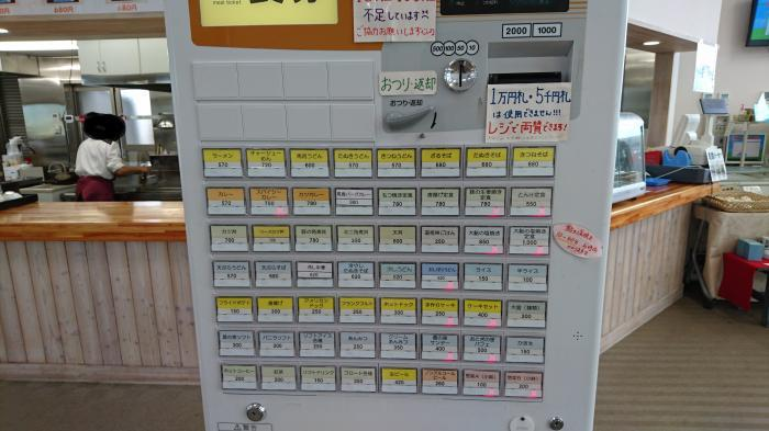 上田 道と川の駅4